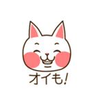 九州んにき2(個別スタンプ:37)