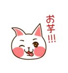 九州んにき2(個別スタンプ:38)