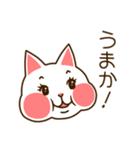 九州んにき2(個別スタンプ:39)