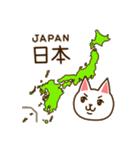 九州んにき2(個別スタンプ:40)