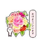 うさぎが届ける、お花のメッセージカード(個別スタンプ:01)
