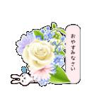 うさぎが届ける、お花のメッセージカード(個別スタンプ:02)