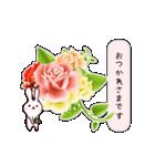 うさぎが届ける、お花のメッセージカード(個別スタンプ:03)
