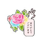 うさぎが届ける、お花のメッセージカード(個別スタンプ:04)