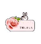 うさぎが届ける、お花のメッセージカード(個別スタンプ:05)