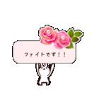 うさぎが届ける、お花のメッセージカード(個別スタンプ:06)