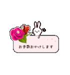 うさぎが届ける、お花のメッセージカード(個別スタンプ:07)
