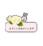 うさぎが届ける、お花のメッセージカード(個別スタンプ:08)