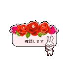 うさぎが届ける、お花のメッセージカード(個別スタンプ:09)