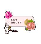 うさぎが届ける、お花のメッセージカード(個別スタンプ:10)