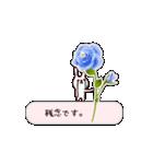 うさぎが届ける、お花のメッセージカード(個別スタンプ:12)