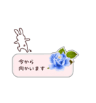うさぎが届ける、お花のメッセージカード(個別スタンプ:13)