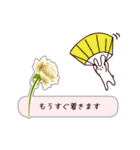 うさぎが届ける、お花のメッセージカード(個別スタンプ:14)