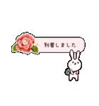 うさぎが届ける、お花のメッセージカード(個別スタンプ:15)