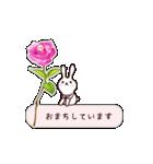 うさぎが届ける、お花のメッセージカード(個別スタンプ:16)