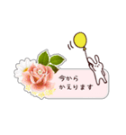 うさぎが届ける、お花のメッセージカード(個別スタンプ:17)