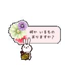 うさぎが届ける、お花のメッセージカード(個別スタンプ:18)