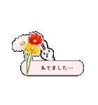 うさぎが届ける、お花のメッセージカード(個別スタンプ:19)