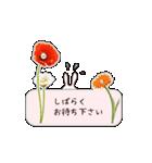 うさぎが届ける、お花のメッセージカード(個別スタンプ:20)