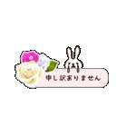 うさぎが届ける、お花のメッセージカード(個別スタンプ:21)
