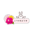 うさぎが届ける、お花のメッセージカード(個別スタンプ:22)