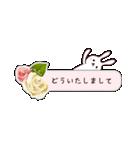 うさぎが届ける、お花のメッセージカード(個別スタンプ:23)