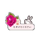 うさぎが届ける、お花のメッセージカード(個別スタンプ:24)