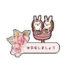 うさぎが届ける、お花のメッセージカード(個別スタンプ:25)