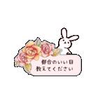 うさぎが届ける、お花のメッセージカード(個別スタンプ:26)