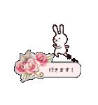 うさぎが届ける、お花のメッセージカード(個別スタンプ:27)