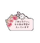 うさぎが届ける、お花のメッセージカード(個別スタンプ:28)