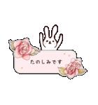 うさぎが届ける、お花のメッセージカード(個別スタンプ:31)