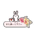 うさぎが届ける、お花のメッセージカード(個別スタンプ:32)