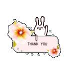 うさぎが届ける、お花のメッセージカード(個別スタンプ:33)