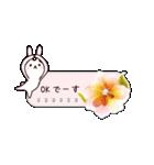 うさぎが届ける、お花のメッセージカード(個別スタンプ:34)