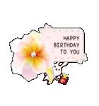 うさぎが届ける、お花のメッセージカード(個別スタンプ:36)