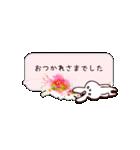 うさぎが届ける、お花のメッセージカード(個別スタンプ:37)
