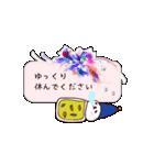 うさぎが届ける、お花のメッセージカード(個別スタンプ:38)