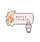 うさぎが届ける、お花のメッセージカード(個別スタンプ:39)