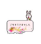 うさぎが届ける、お花のメッセージカード(個別スタンプ:40)