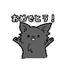 誕生日祝い 黒い犬ピッピとパピヨンぱぴ子(個別スタンプ:03)