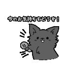 誕生日祝い 黒い犬ピッピとパピヨンぱぴ子(個別スタンプ:04)