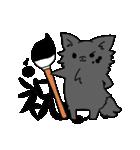 誕生日祝い 黒い犬ピッピとパピヨンぱぴ子(個別スタンプ:06)
