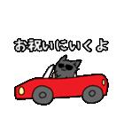 誕生日祝い 黒い犬ピッピとパピヨンぱぴ子(個別スタンプ:07)