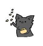 誕生日祝い 黒い犬ピッピとパピヨンぱぴ子(個別スタンプ:12)