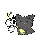 誕生日祝い 黒い犬ピッピとパピヨンぱぴ子(個別スタンプ:13)