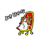 誕生日祝い 黒い犬ピッピとパピヨンぱぴ子(個別スタンプ:31)