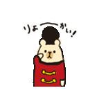 うろうろトラベラー(個別スタンプ:01)