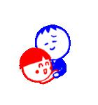 RGB家族スタンプ(個別スタンプ:38)