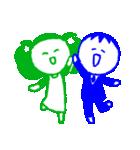 RGB家族スタンプ(個別スタンプ:39)
